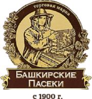 Башкирский мёд.