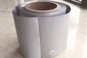 Алюминиевая фольга А5