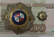 Военный орден Марии Кристины 1 степени