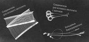 биркодержатели для игловых этикет пистолетов R,  S и F.