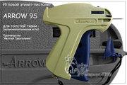 игловой этикет пистолет ARROW 9S.