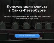 Военный юрист в СПб