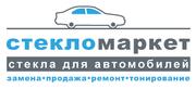 Замена и ремонт автостекол в Петербурге