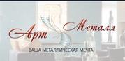 Предлагаем металлические ограждения в Санкт-Петербурге
