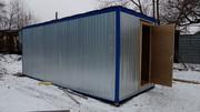 Блок-контейнеры ( бытовки ) и модульные здания