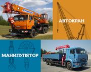 Услуги и аренда автокранов по СПб и ЛО