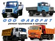 ГАЗ - ремонт переднего моста