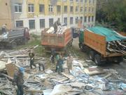 Строительные услуги (демонтаж)