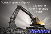 Газификация СПб и Ленинградской области