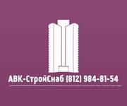 Цпс Гарцовка Цемент Песок Известь Керамзит Доломит Мука Кирпич
