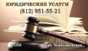 Наркозависимым - юридическая помощь.