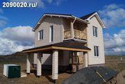 Продается новый дом (под чистовую отделку)