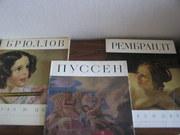 3 альбома