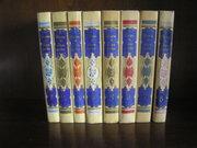 Тысяча и одна ночь 8 томов,  1958г