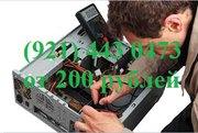 Компьютерная помощь СПБ