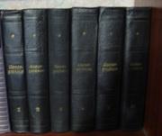 Шолом-алейхем 6 томов в черной обложке