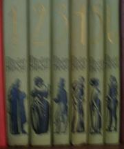 Проспер Мериме. Собрание сочинений в 6 томах