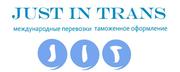 Грузоперевозки по России,  тент 20т,  ТНП