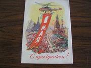 Почтовая карточка 1 Мая. С праздником 1962 г