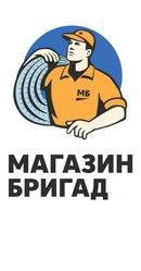 Проверенные профессиональные строительные бригады и проектировщики