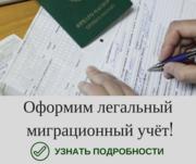 Иностранный сотрудник зарегистрирован на Ваш юридический адрес?