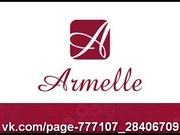 Парфюмерной компании ООО «Армэль Ворлд» требуется специалист по продаж