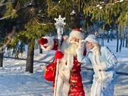 Дед Мороз и Снегурочка 2018! Сказка с доставкой!