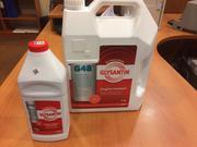 Антифриз  GLYSANTIN (BASF SE)