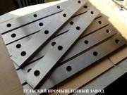 Завод по производству ножей для гильотинных ножниц 590х60х26мм