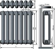 Радиатор чугунный МС-140 7 секций Звоните! Наличие!