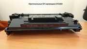 CF226X БУ картриджи