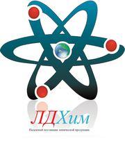 Химическое сырьё,  промышленная химия в Санкт-Петербурге