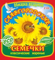Алтайские Семечки От Производителя с Доставкой РФ
