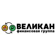 Займы под залог недвижимости в Санкт-Петербурге и Ленинградской област