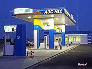 Строим автозаправочные станции (АЗС)
