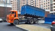 Аренда пухто и вывоз мусора в СПб
