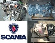 Запчасти б/у для грузовиков и тягачей Скания / Scania