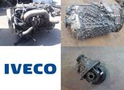 Запчасти б/у для грузовиков и тягачей Ивеко / Iveco
