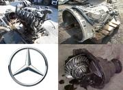 Запчасти б/у для грузовиков и тягачей Мерседес / Mercedes