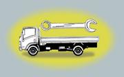 Автослесарь (ремонт грузовиков)
