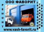 КАМАЗ - ремонт трансмиссии