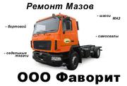 МАЗ  -Ремонт двигателя (8 цилиндров).
