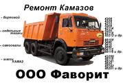 Ремонт КамАЗ - Снять-поставить  задний редуктор (самосвал).