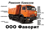 Ремонт КамАЗ - Замена подвесного подшипника.