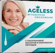 Сыворотка омоложения Ageless купить Санкт-Петербург