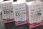 Крымская морская розовая соль опт и розница