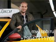 Агенты подключения водителей к Яндекс такси