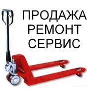 Ремонт и обслуживание гидравлических тележек и штабелеров