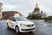 Подключение водителей Таксопарк Яндекс Такси.