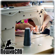 Пошив оптом, пошив на заказ, производство одежды в Санкт-Петербурге.